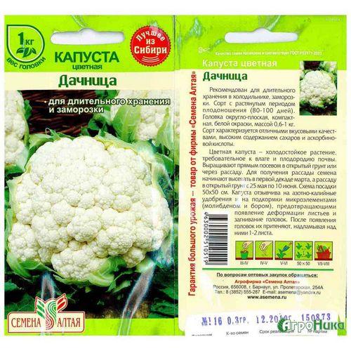 Какой сорт цветной капусты лучше сажать в подмосковье в открытый грунт 87