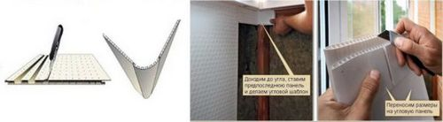 Как сделать углы при обшивке пластиковыми панелями